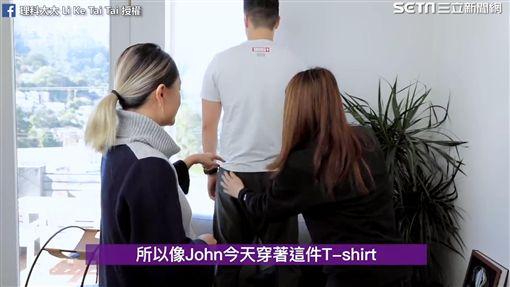 Joanne提醒男生上衣別過臀圍線。(圖/理科太太 Li Ke Tai Tai臉書授權)
