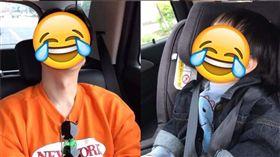 Ella轉頭驚見兩父子昏睡照,直喊:「孩子不能偷生」。(圖/翻攝自臉書)