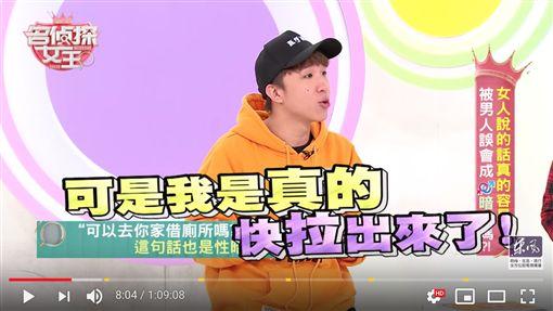 大根上名偵探女王 圖/翻攝自YouTube