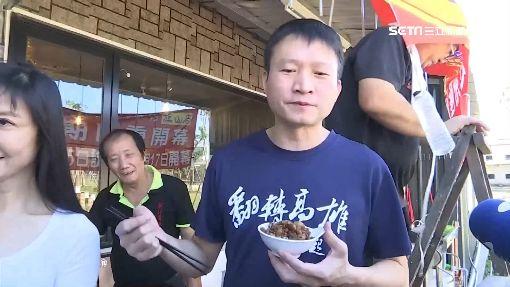 挺韓國瑜! 秦楊開餐廳 送888碗肉燥飯