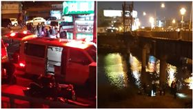 手機留橋上…27歲男跳鹽水溪溺斃!警開機後驚見輕生原因 圖/翻攝自爆料公社臉書