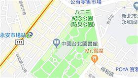 國台圖Google地圖被改為中國台北位於新北市中和區的國立台灣圖書館(國台圖),近日在Google地圖上的名稱被改為「中國台北圖書館」。(翻攝Google地圖)中央社記者陳至中傳真 107年12月12日