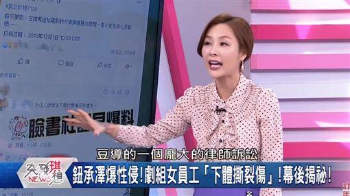 鈕承澤(圖/年代新聞CH50u影片截圖)