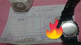 手錶維修/臉書爆怨公社