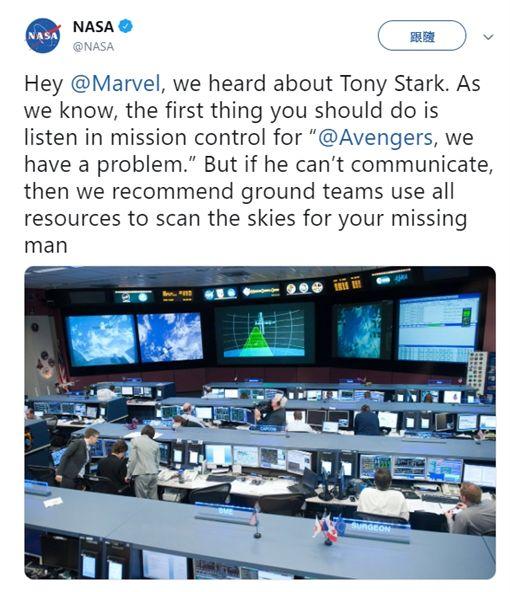 NASA回應拯救鋼鐵人(圖/翻攝推特)