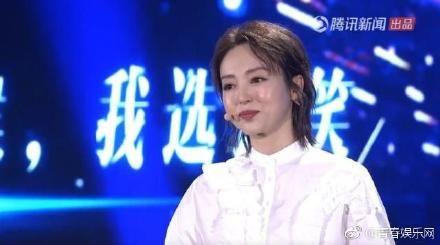 董璇,高雲翔(圖/微博)