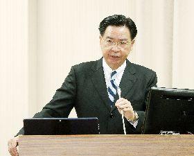 補助台亞會遭批 外交部:協助推動新南