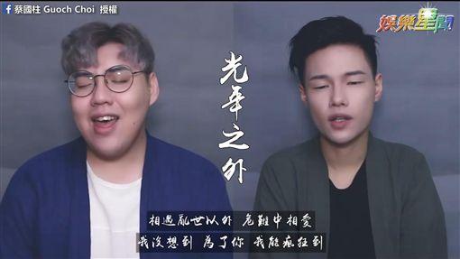 優美男聲讓粉絲留言「這是天籟之音嗎!」。(圖/蔡國柱 Guoch Choi臉書授權)