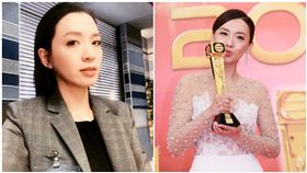 陳煒,太平公主,宮心計2深宮計,離婚,得獎(圖/翻攝自微博)