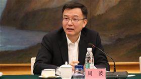 周波(1)雙城論壇倒數3天,中共上海市委常委、常務副市長周波今天表示,期待到台北學習及交流。面對媒體詢問,他說,只要堅持九二共識,和高雄舉行「三城論壇」是個很好的創意。中央社記者陳家倫上海攝 107年12月17日