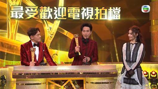 蕭正楠,TVB,黃翠如,結婚,頒獎(圖/翻攝自YouTube)