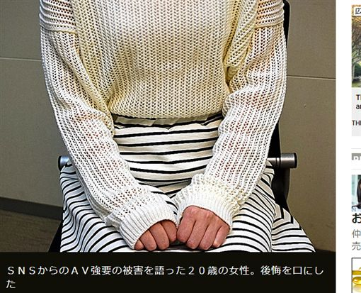 日本,AV,男優,女高中生 圖/朝日新聞