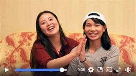 ▲羽球天后戴資穎推出同名面膜,和姐姐一起拍廣告。(圖/翻攝自戴資穎臉書)