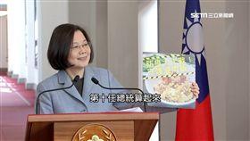 推背圖預言 中華民國終止在第10任總統