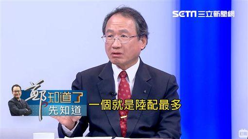 農委會副主委黃金城