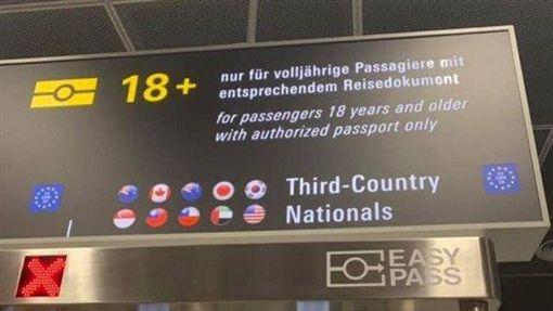 德國法蘭克福機場開放台灣快速通關。(圖/取自爆廢公社)