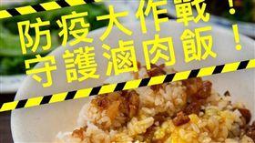 蔡英文臉書講非洲豬瘟防疫大作戰/臉書