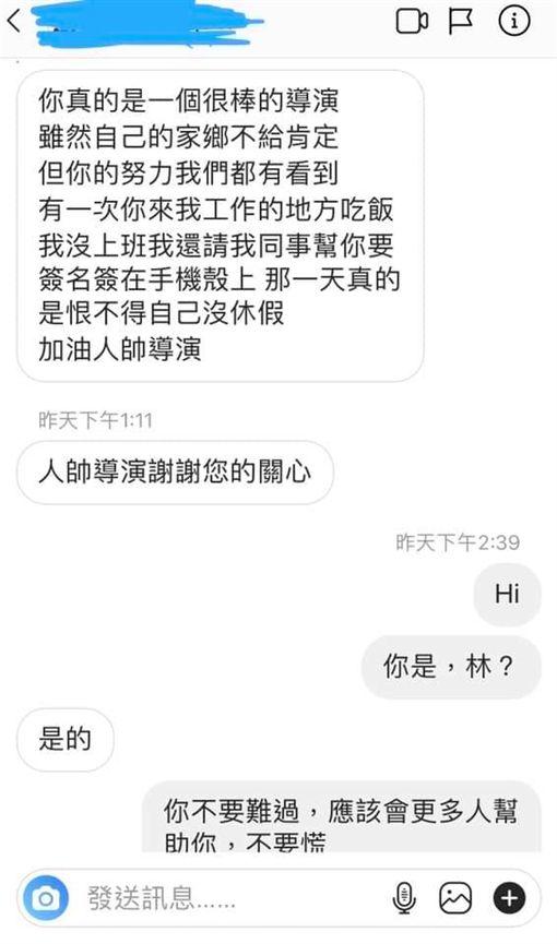 廖人帥發現撞法拉利的孝子曾傳訊給他加油/廖人帥臉書