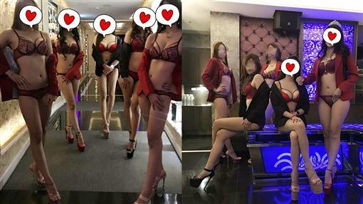 高雄迪士妮酒店。(圖/翻攝自爆廢公社臉書)