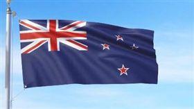 紐西蘭國旗新舊比較(圖/翻攝自YouTube)