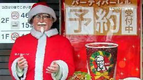 文 日耶誕啃雞1700