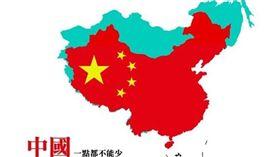 中國地圖情結
