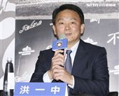 台灣強打王柏融與日本職棒火腿隊簽約,Lamigo球團總教練洪一中。(記者林士傑/攝影)