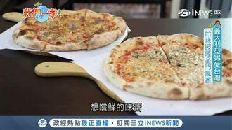 義型男賣家鄉味 金門手工披薩飄香