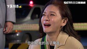 陳昊傑、陳月嬌下落不明,狄坤懿深受打擊。