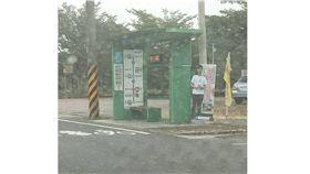 人型立牌,檢舉魔人,Dcard 圖/翻攝自Dcard