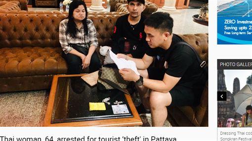 英國,泰國,偷竊,嘿咻,3Phttp://www.nationmultimedia.com/detail/breakingnews/30360741