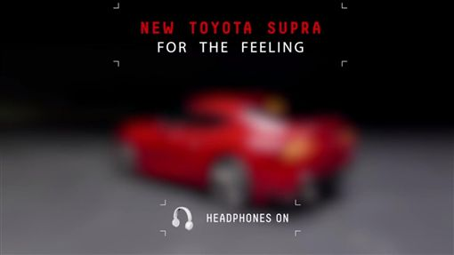 Toyota Supar。(圖/翻攝網站)