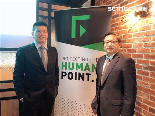 網路安全,Forcepoint,網路安全,企業