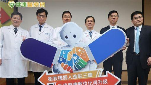 衛教機器人Pepper,在台灣諾華的協助推動下,加入了三軍總醫院內湖院區。