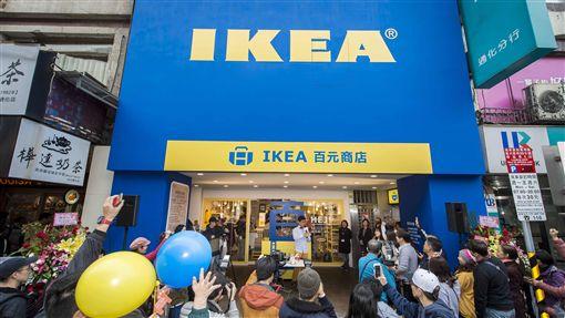 (圖/IKEA提供)