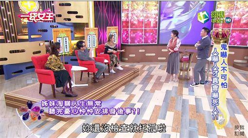楊皓如乳腺擴張/翻攝自一袋女王YouTube