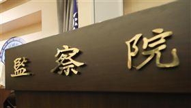 監委說明年改釋憲案(2)監察委員仉桂美(中)、劉德勳(左)、包宗和(右)9日下午在監察院舉行記者會,就年改釋憲聲請案進行說明。中央社記者裴禛攝 107年10月9日