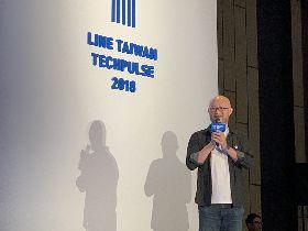 LINE台灣開發者大會  3個月前開