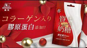 森永質上奶糖(業配)(業者提供)