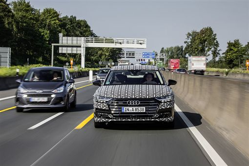 Audi A8 Level 3自動駕駛(圖/翻攝網路)