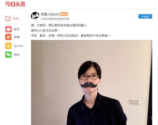囧星人,中國台灣,璩美鳳 圖/翻攝自批踢踢