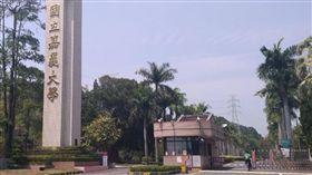 嘉義大學(圖/Google Map)