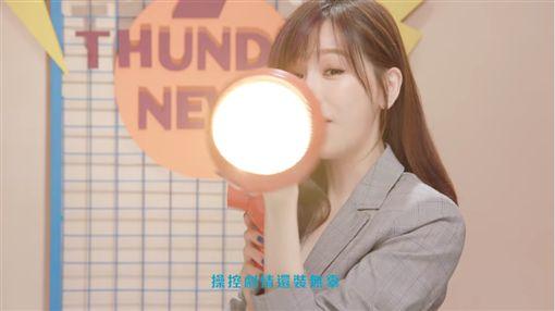 王心凌,劈你的雷正在路上/YouTube