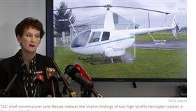 褲子,螺旋槳,墜毀,紐西蘭 圖/翻攝自newshub