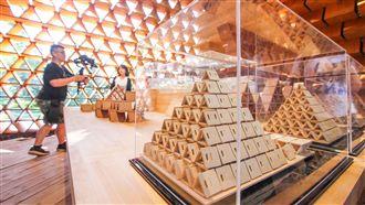 花博積木概念館創意賽 邀民眾參賽