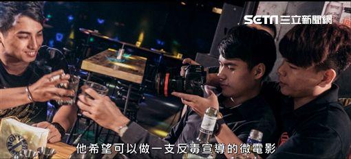 警局反毒RAP微電影(業配)(警局提供)