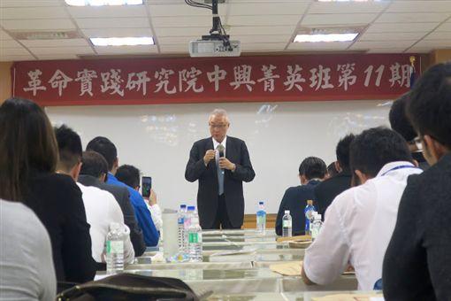 國民黨主席吳敦義23日出席革命實踐研究院中興菁英班結業式。(圖/國民黨提供)