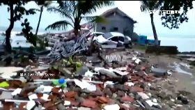 印奪命海嘯1200