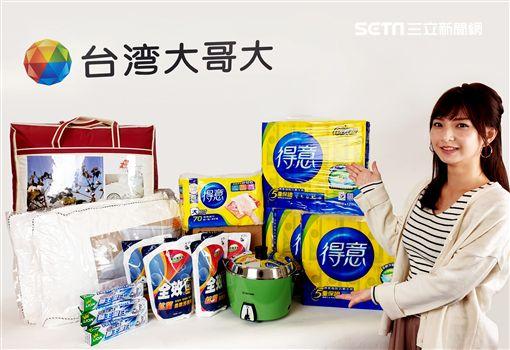 聖誕,燦坤,德誼,全國電子,台灣大哥大,遠傳,中華電信,蘋果,Fender