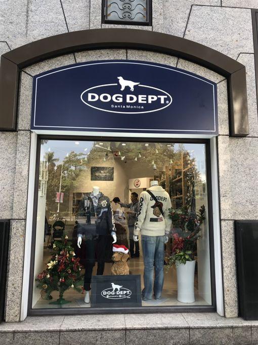 日本夯店首度來台!人狗親子裝超療癒,DOG DEPT(記者郭奕均攝影)